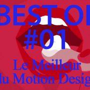thumbnail-blog-best-of-01-motion-design